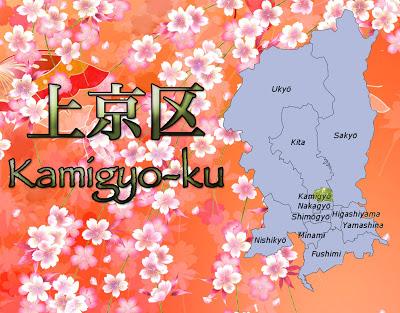 Kamigyo-ku