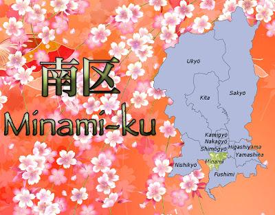 Minami-ku