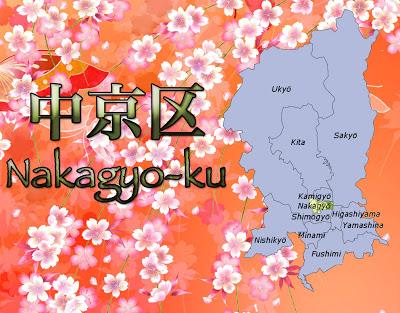 Nakagyo-ku