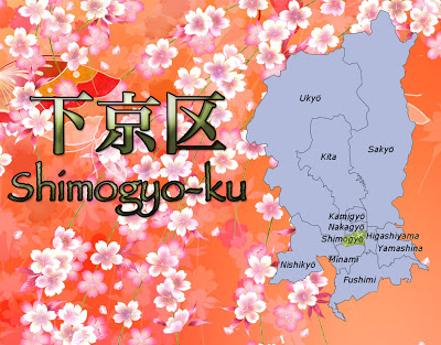 Shimogyo-ku