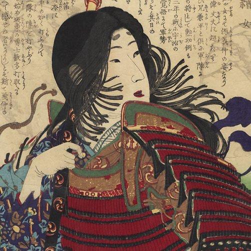 Cold Sake, A Yamabuki Story – AReview