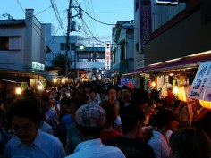 This is typical of a night market in Japan, no matter where you go.