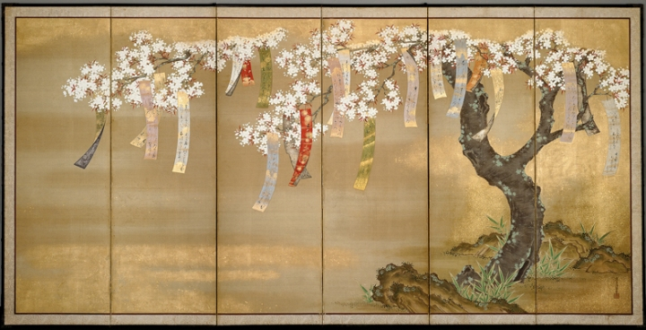 flowering-cherry-and-autumn-maples-with-poem-slips-from-style-court1