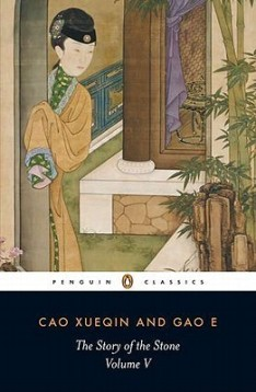 """The Story of the Stone"" (c. 1760) is one of the greatest novels of Chinese literature. The first part of the story, The Golden Days, begins the tale of Bao-yu, a gentle young boy who prefers girls to Confucian studies, and his two cousins: Bao-chai, his parents' choice of a wife for him, and the ethereal beauty Dai-yu. Through the changing fortunes of the Jia family, this rich, magical work sets worldly events - love affairs, sibling rivalries, political intrigues, even murder - within the context of the Buddhist understanding that earthly existence is an illusion and karma determines the shape of our lives."