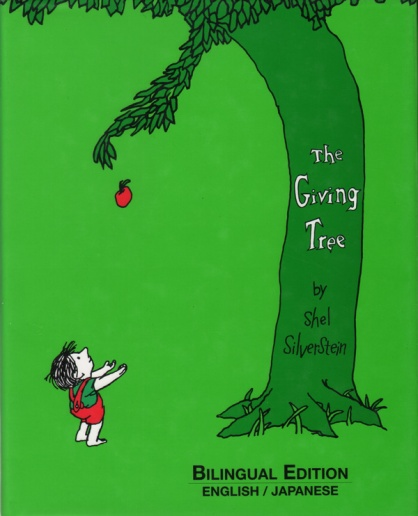 """While it could be argued that the Tree from """"The Giving Tree"""" is more a Caregiver than an Innocent, I think the tree's endless sacrifices for the boy's happiness (and her own eventual happiness) prove her naivety, and her ideal that one day, she and the boy will be together. (Whereas the rest of us might wish to teach her to understand how big of a mooch the Boy is being.)"""