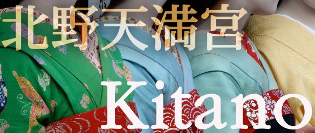 K is for Kitano