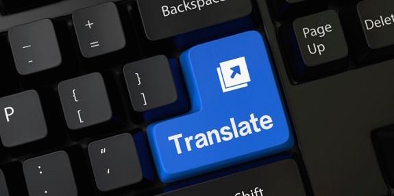 Translating Cultures