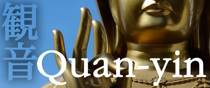 Q is for Quan-yin