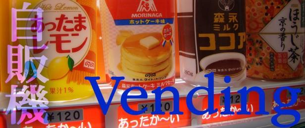 V is for Vending Machines