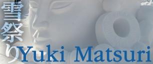 Y is for Yuki Matsuri