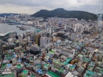 Busan-South Korea-261