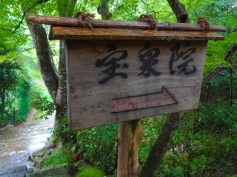 Sign leading to the temple.