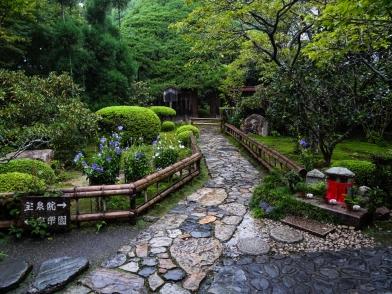 Hosen-in's garden