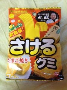 Tamagoyaki Candy