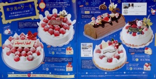 Traditional Cakes. #1-#5