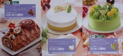 Roll, Tofu Cheese, and Matcha Cake. #13-15