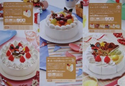 Traditional and Medley Cakes. #18-20
