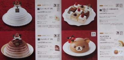 Traditional Cakes. #L-A, L-B, L-12, L-13