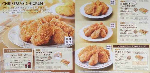 Fried Chicken (very traditional)