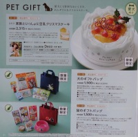 Not for me, but if you have a dog, they can get a cake, too!
