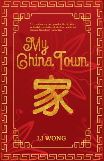 My Chinatown Mockup 2